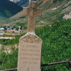 Arcangelo Antonelli - Died 1916, Age 26 years, Miners Consumption, Born in Tyrol