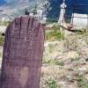 Bessie Boss - Died 1896 - age 5 1/2 months