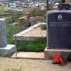 Innocente Pozzatti - Died 1936, Age 46 years, Miners Consumption